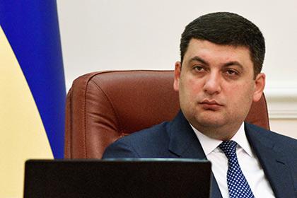 Премьер-министр Украины отказался содержать безработных
