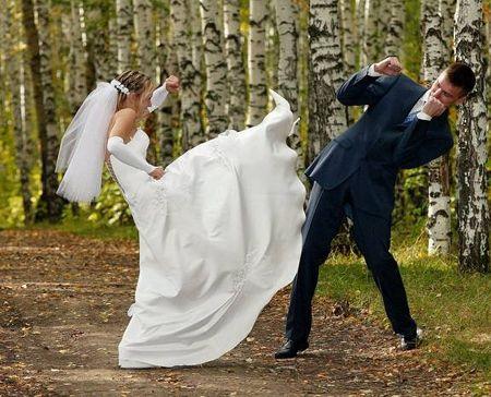 Свадебное насилие