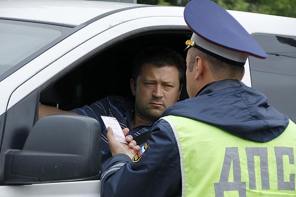 В МВД решили посчитать количество штрафов