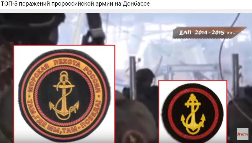 ТОП-5 поражений российской армии на Донбассе