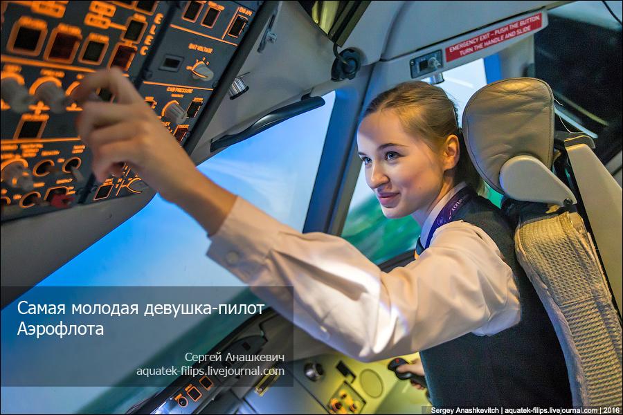 История о Марии, которая в 23 года управляет самолётом с сотней пассажиров на борту