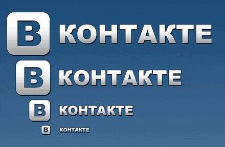 «ВКонтакте» станет брендом презервативов и шоколада