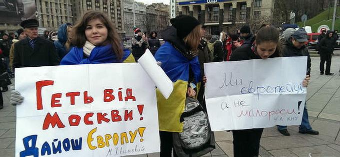 Украине нужно 15 лет, чтобы вернуть экономические показатели времен Януковича