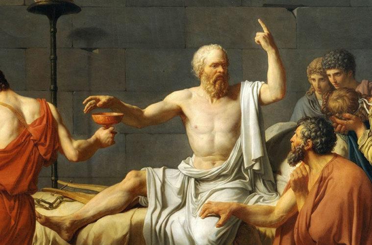 Сократ о ÑчаÑтье