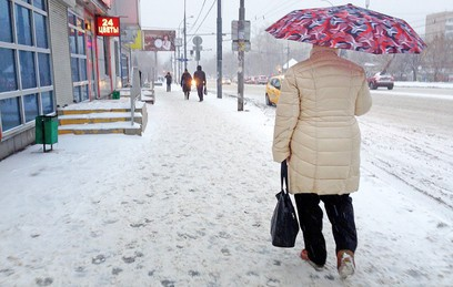 На несколько регионов России обрушился мощный снегопад
