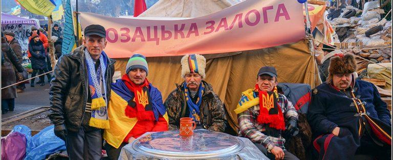 На Украине новое историческое открытие: украинские казаки — ровесники египетских фараонов