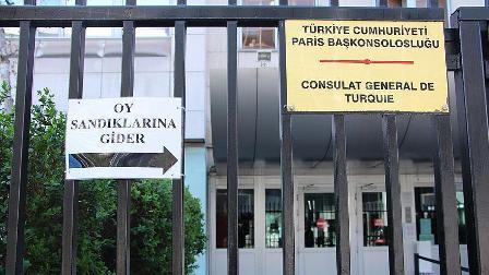 Турецкие граждане вЕвропе проголосуют наконституционном референдуме