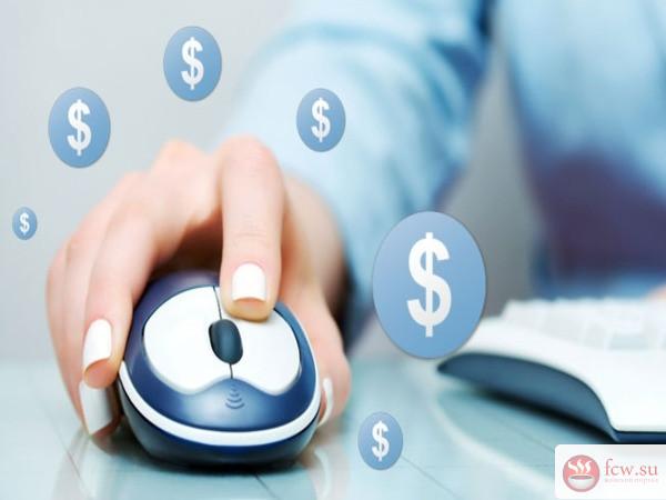 Пятерка самых прибыльных методов заработка в Интернете