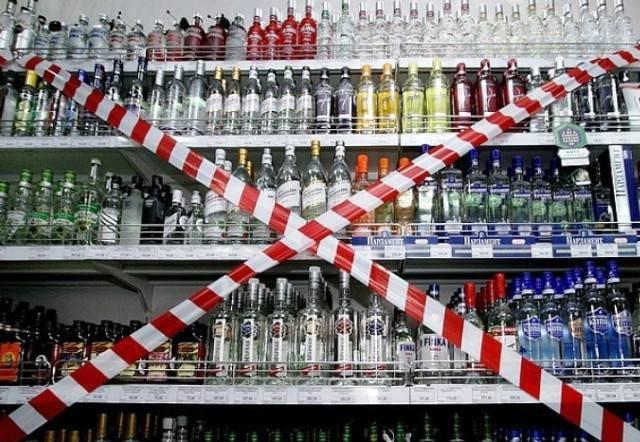 """""""Продавать только непьющим"""": Минздрав предложил отказывать пьяным в продаже спиртного"""