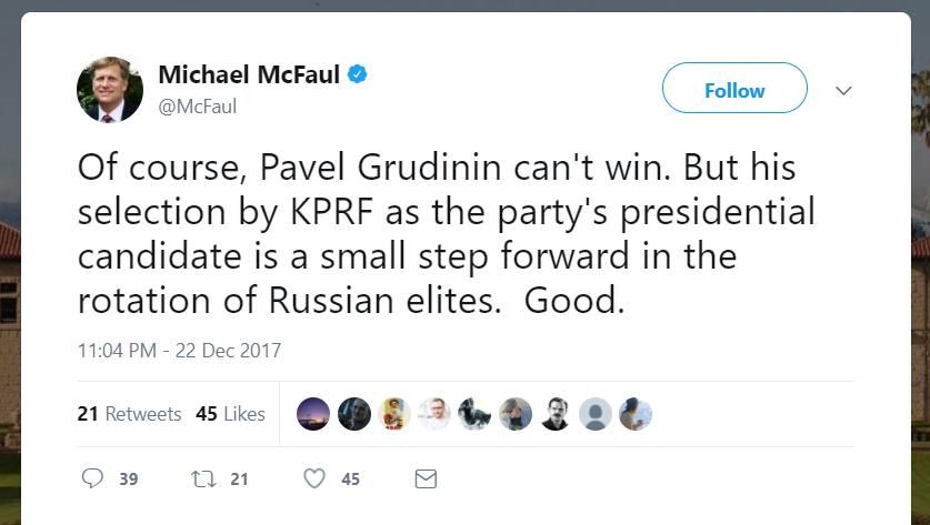 Интересный нюанс, который наводит на мысли: Макфол активно поддержал выдвижение П. Грудинина