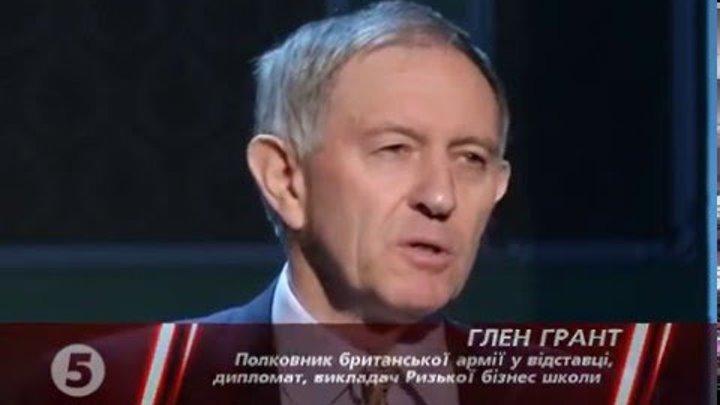 Британский полковник учит Ук…