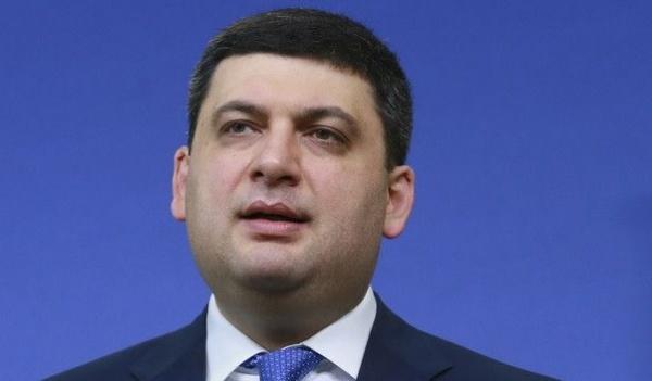 Гройсман заявил, что Венгрии неудастся шантажировать Украину