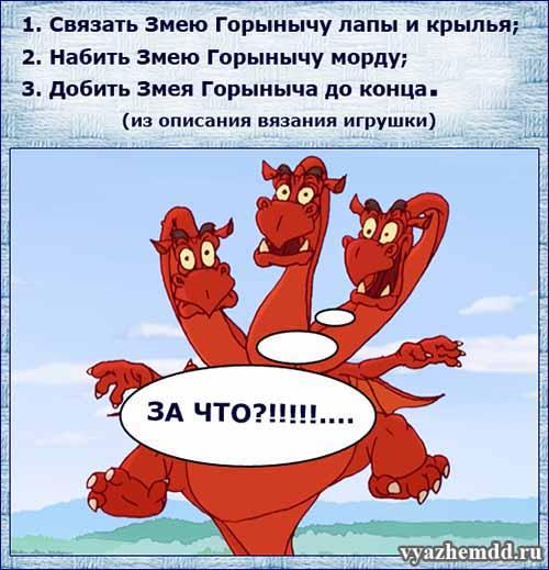 Исповедь рукодельницы! )))