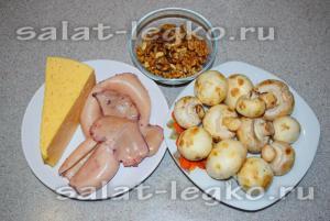 Ингредиенты для приготовления салата с кальмарами и грибами