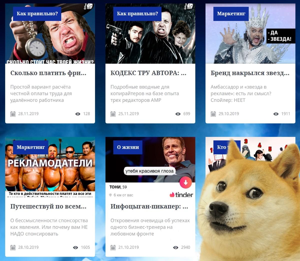 Бизнес и реклама в России — где напитываются правдой