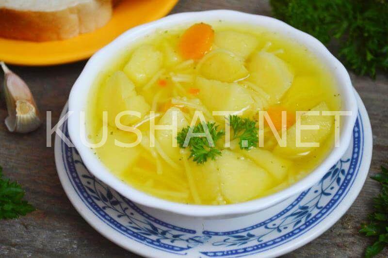 Суп с лапшой рецепт с фото пошагово