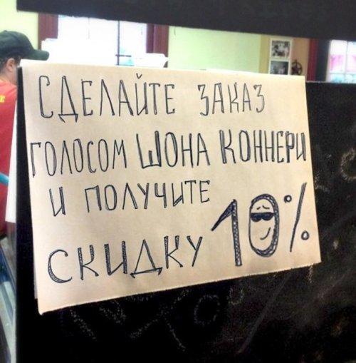 Прикольные таблички у баров и кафе