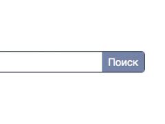 Wsrch.ru: шире поиск, шире в…