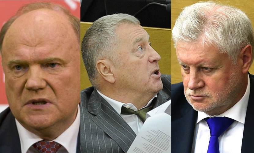 Жириновский, Зюганов и Миронов снимут кандидатуры с президентских выборов, - эксперт