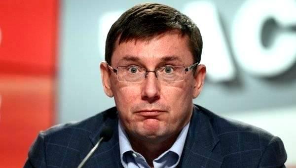 Житель Луцка «потроллил» Луценко