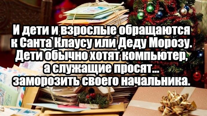 Запись за 15.12.2017 11:00:01 +0200