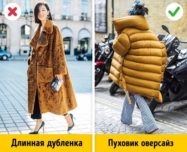 Модные тенденции — 5 модных «да» и «нет» стильного образа этой зимы
