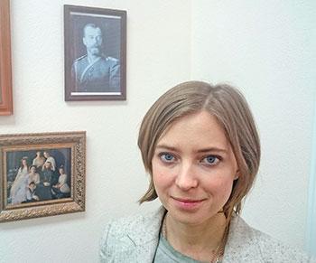 """Наталья Поклонская: """"Не надо марать святыни!"""""""