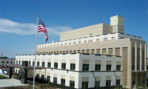 Армянская диаспора предупреждает: «США создают в Армении теневую систему управления республикой»