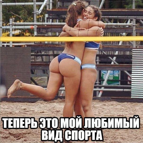 Волейболистки голые фото 46088 фотография