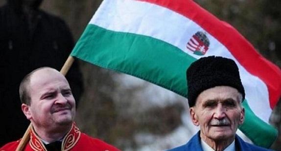 Украина: ВУжгороде надпись навенгерском языке приравняли кгосизмене
