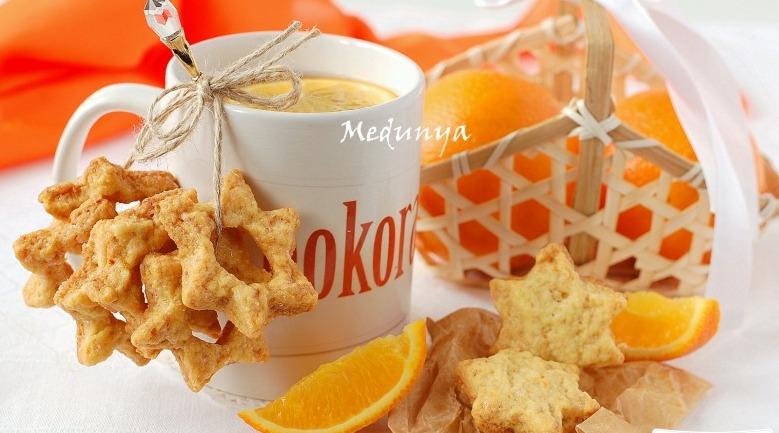 Апельсиновое постное печенье