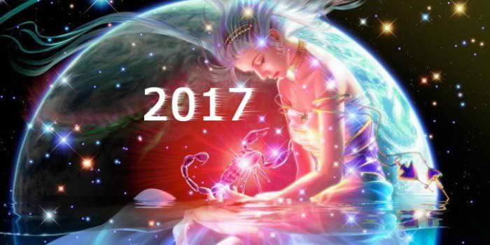 Ваш гороскоп на сегодня, 15 января 2017