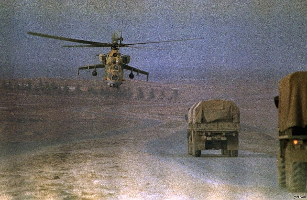 30 лет выводу советских войс…