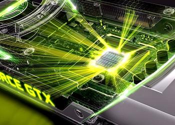 NVIDIA полностью прекращает поддержку 32-битных операционных систем