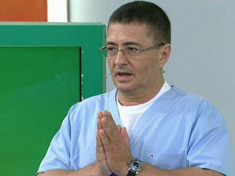 Доктор Мясников назвал популярные у россиян, но неэффективные лечебные процедуры