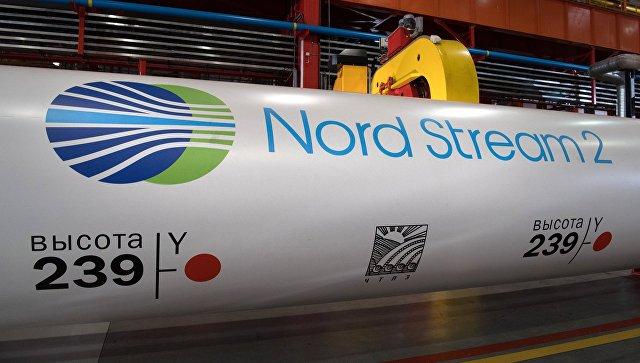 Nord Stream 2 подал в Герман…