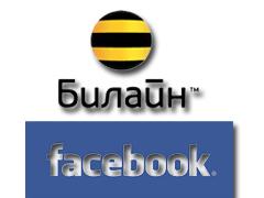 Появилось приложение Faceboo…