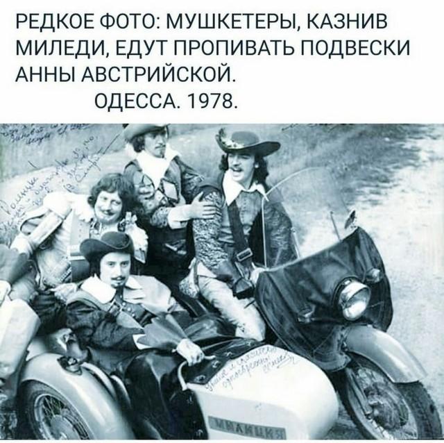 Улыбнёмся ))