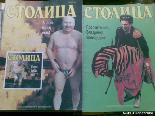 Различные журналы и статьи из СССР