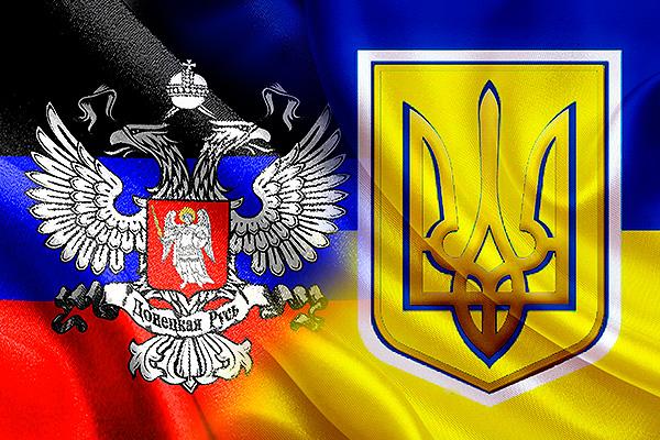 Донбасс «заморозят» до 15 июля 2018 года