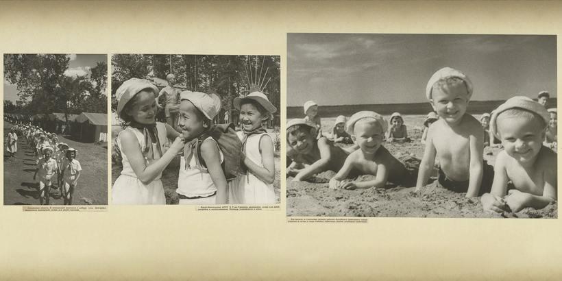 Каким пропаганда показывала «счастливое» детство советских детей в 1947