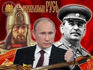 Полное безразличие Путина в …