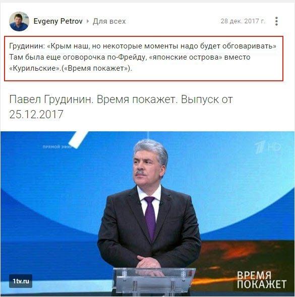 Хотите видеть Россию в клубнике? За Грудинина, спасем олигархов!