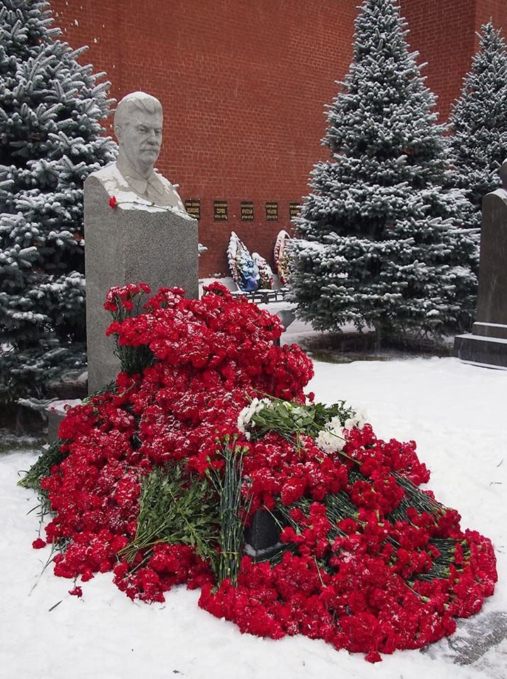 День смерти Сталина