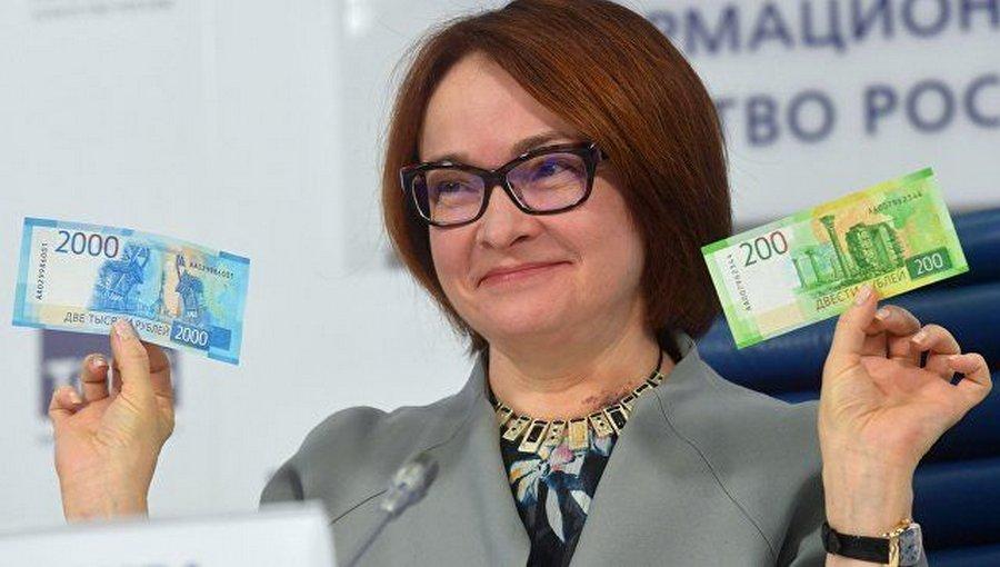 В России выпустят новые купюры достоинством в 200 и 2000 рублей