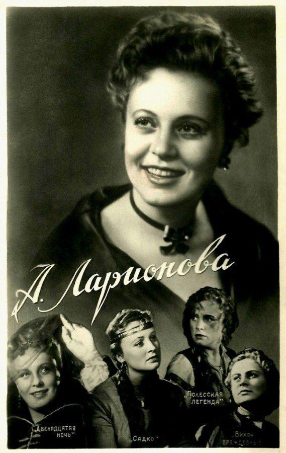 Актрисы советского кино на коллекционных открытках прошлого актрисы, кино, коллекция, открытки, советское кино