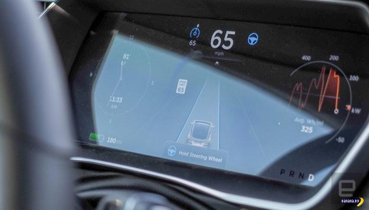 Дело с автопилотом-убийцей от Tesla завершено