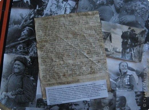 Письмо танкиста