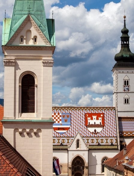 Хорватия, Загреб