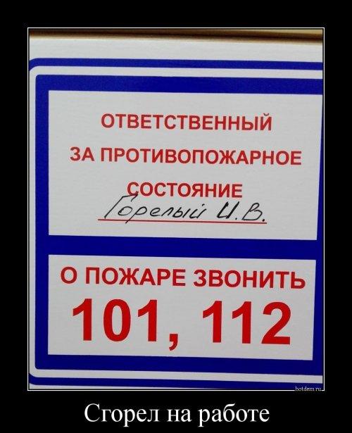 Прикольные демотиваторы на Бугаге (15 шт)
